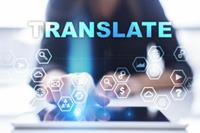 The Digital BA Series: Translators Needed in the Digital Age